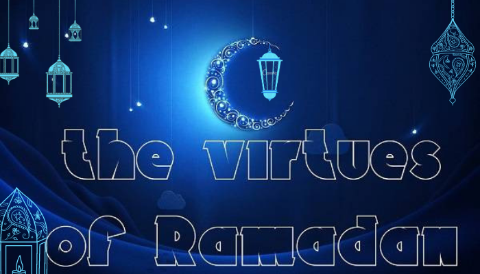 The Benefits and Virtuse Of Ramadan | The Month Of Allah | by Quran Academy Online | Apr, 2021 | Medium