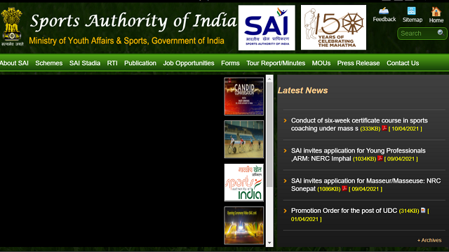 Sports Authority of India Coach Recruitment 2021 - Apply Online