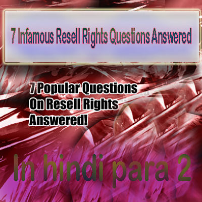 Excellent Resell Rights Weekly advice Part 2