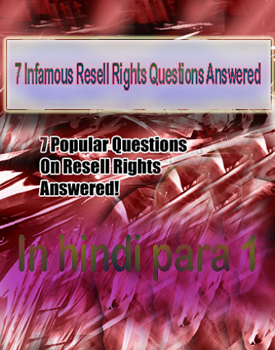 Excellent Resell Rights Weekly advice Part 1