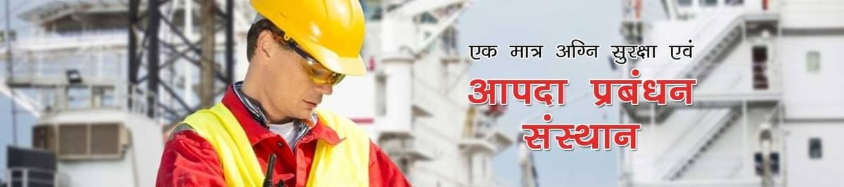 Diploma in Fire & Safety Management and Fire & Safety Course in India from a Recognized College