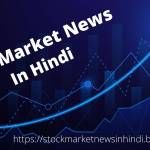 stockmarketnewsinhindi stockmarketnewsinhindi Profile Picture