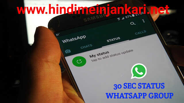Join Latest 2000+ Status Whatsapp Group Link 2021