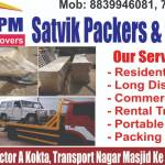 Satvik and Packers Profile Picture