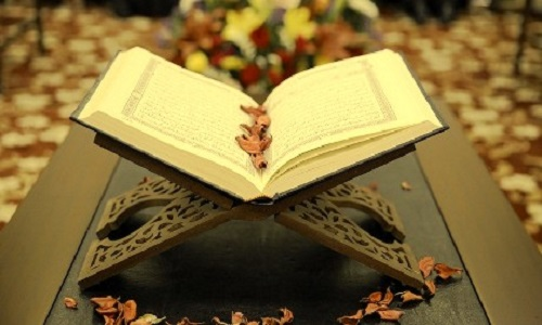 Quran Ayat for Love and Marriage - Quranic Verses for Husband Wife